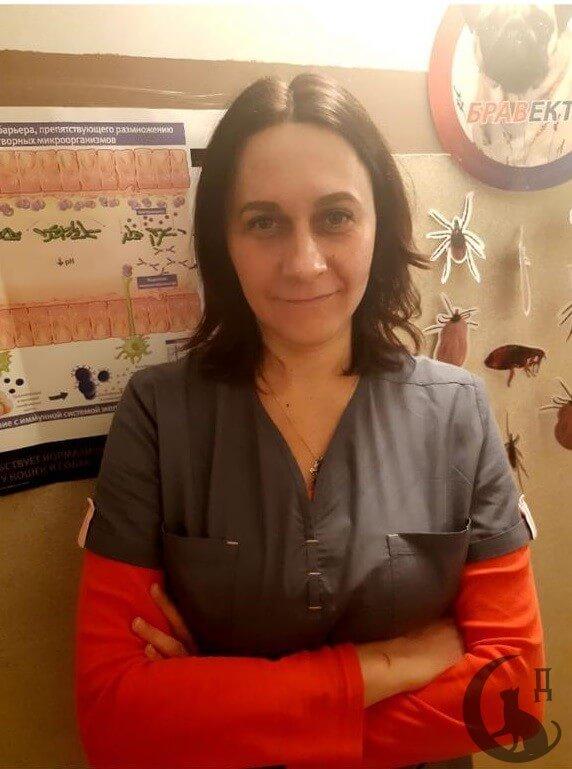 Базукина Юлия Леонидовна