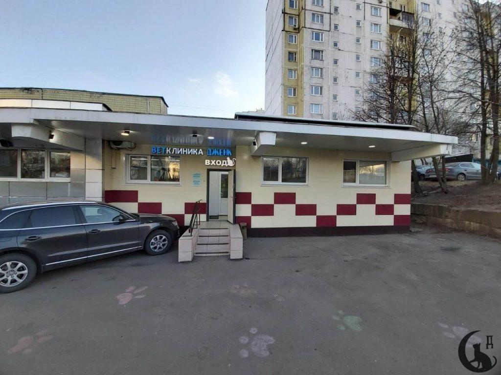 Вход в ветеринарную клинику на ул. Бирюлевская дом 49 корпус 4 строение 2