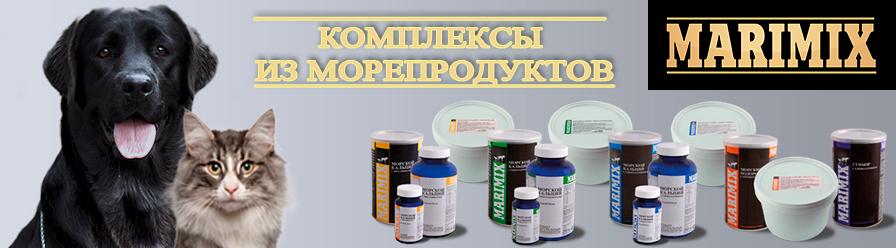 Витаминные добавки Маримикс по самой низкой цене в Москве!